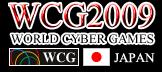 WCG_20090901_1