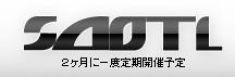 SA_20090428_1