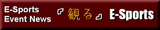 ES_20090530_1