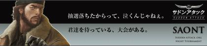 SA_20090715_2